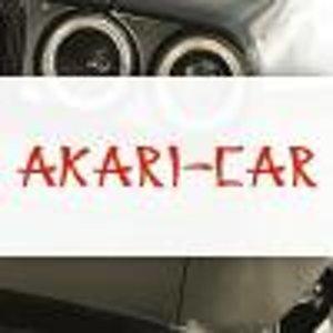 Акари Кар