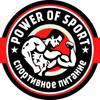 POWER of SPORT