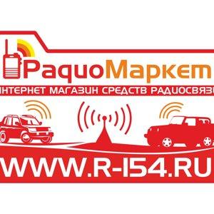 РадиоМаркет
