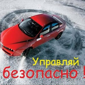 Автодрайвер154