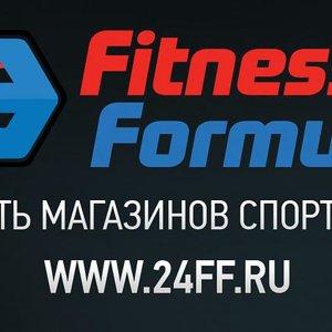Фитнес формула