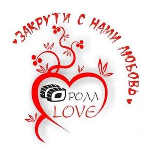 LOVE Ролл