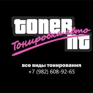 Toner-nt