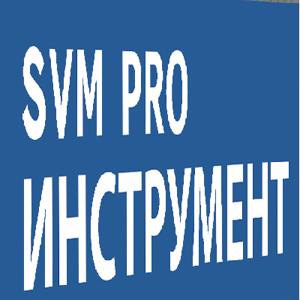 SVMpro