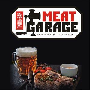 MeatGarage