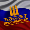 Пулково-III