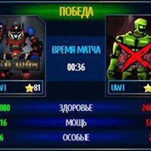 Черенков Максим