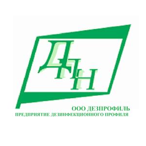 Дезпрофиль, ООО