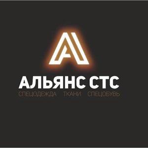 Альянс СТС, ООО