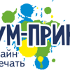 Бум-Принт.рф, ООО Бум