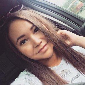 Anya Andreeva