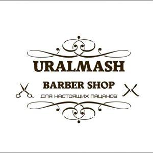 Barber Shop Uralmash