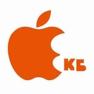 iPhone-ekb