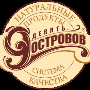 9 ОСТРОВОВ
