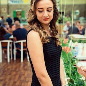 Регина Альферова