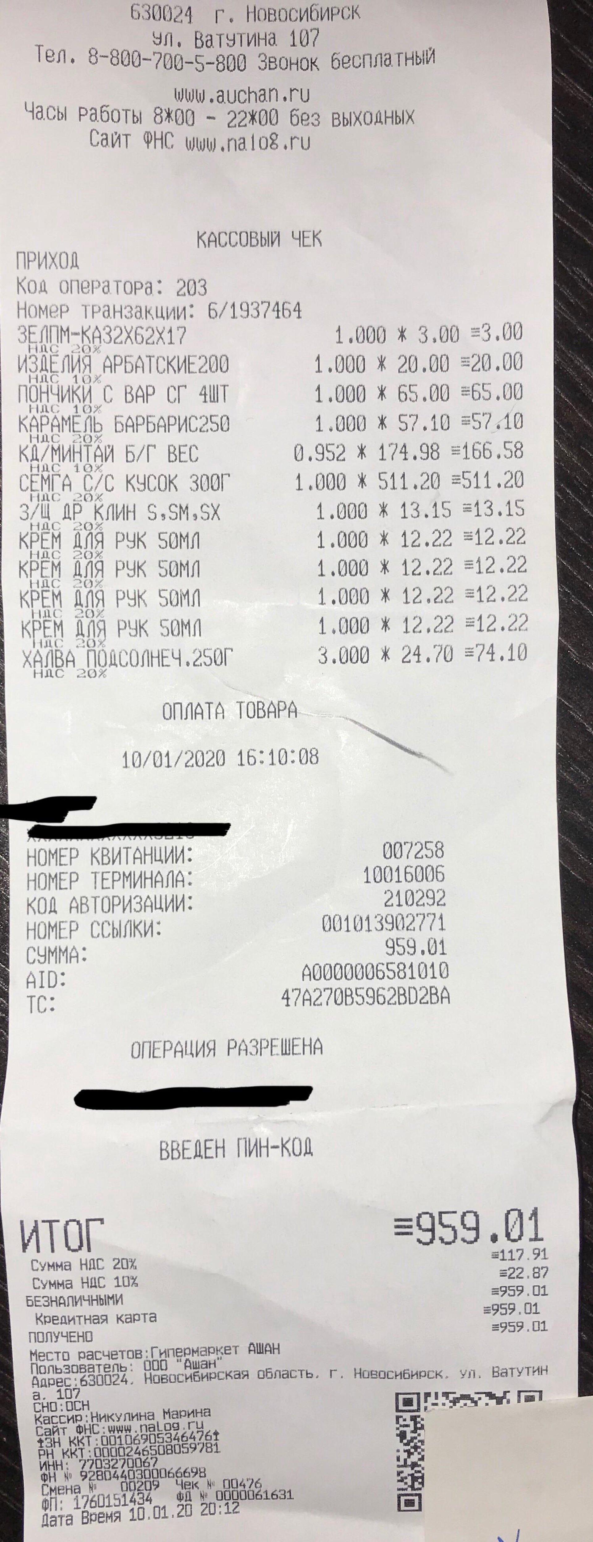 восточный банк кредит под залог квартиры калькулятор