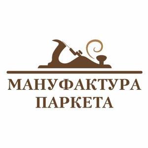Мануфактура Паркета