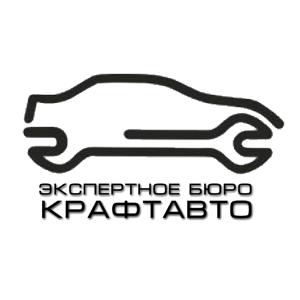 КрафтАвто