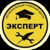 РУЦ Эксперт