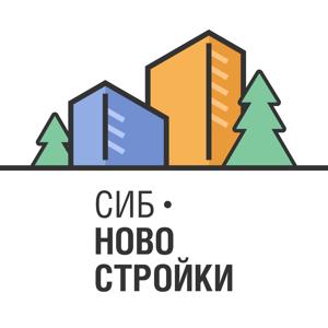 Сиб-Новостройки