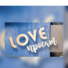 Love проект