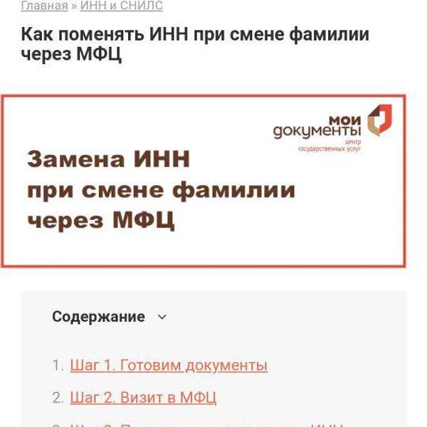 Регистрация ип в новосибирске в мфц регистрация ип пфр фомс