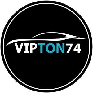 Виптон74
