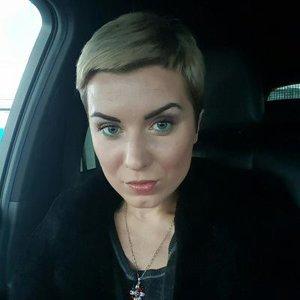 Ксения Еременко