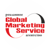 Global Marketing Service
