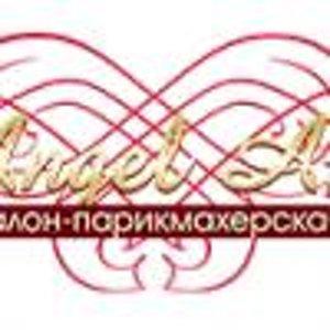 Ангел Арт, ООО