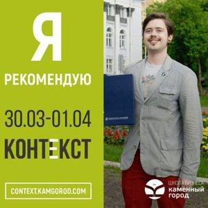 Всеволод Беляев