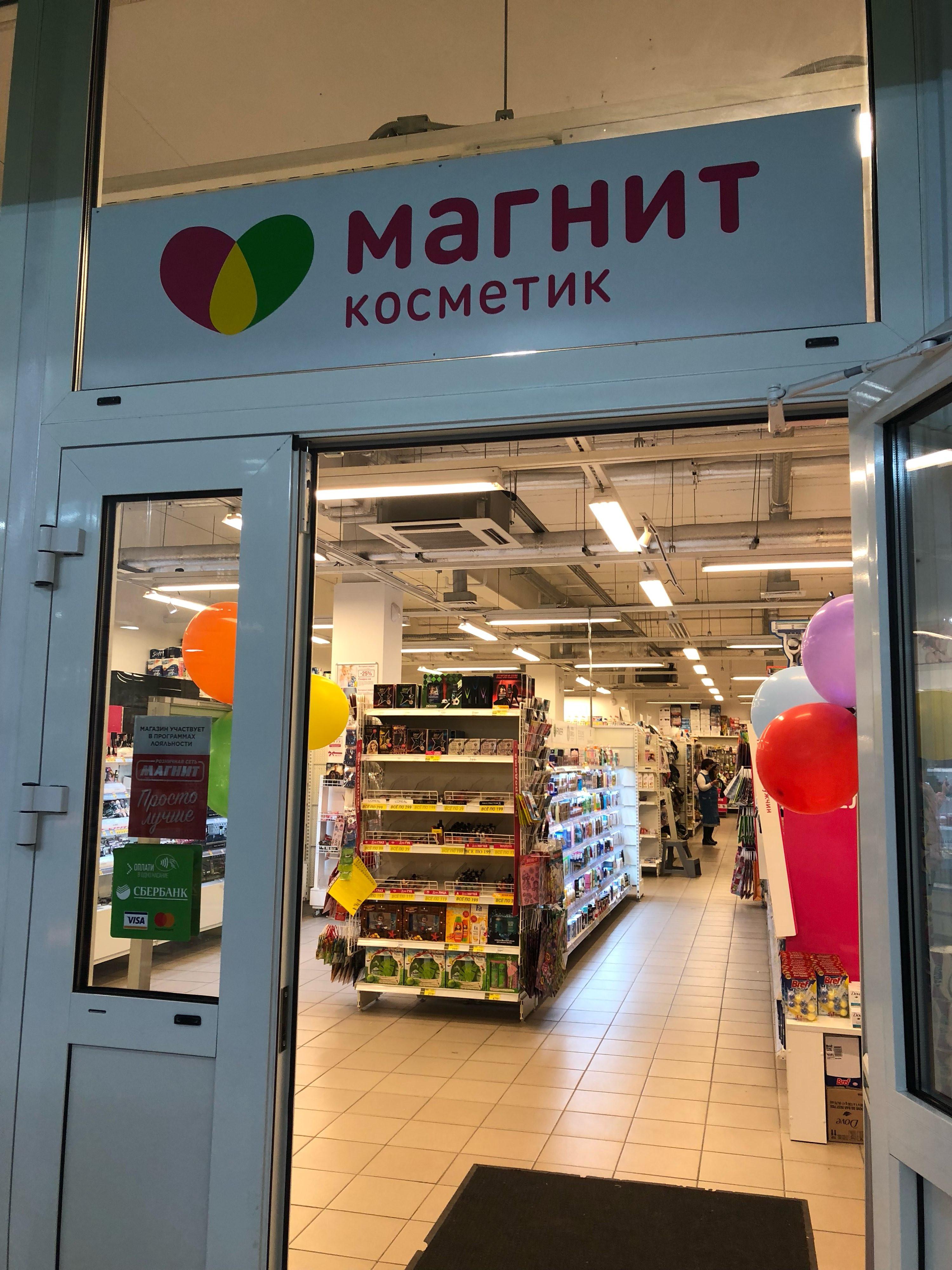 ярославская область красивые картинки магнит косметике руки можно сделать
