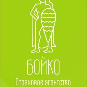 Агентство страхований Александры Бойко