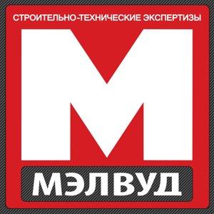 Мэлвуд, ООО