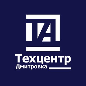 Техцентр Дмитровка, ООО