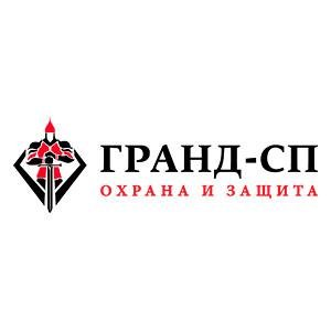 Гранд-СП, ООО