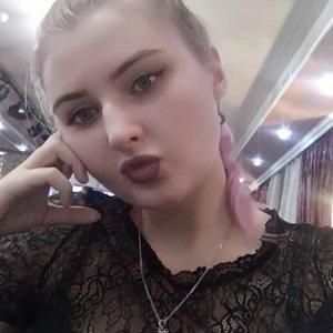 Мира Егорова