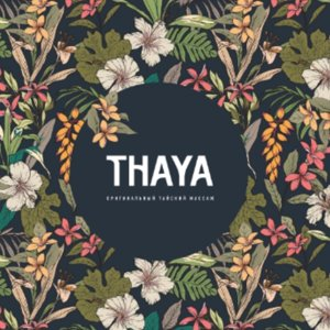 Thaya