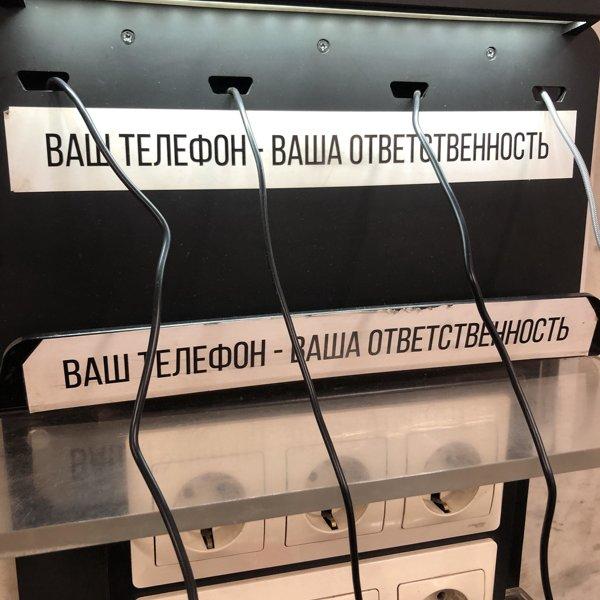 деньги на дом новосибирск телефон