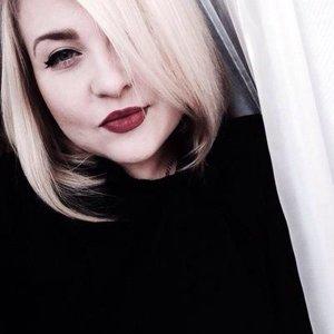 Lusy Pavlishina