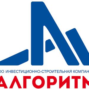 Тел 7039999 строительная компания гранитный щебень Ижевск