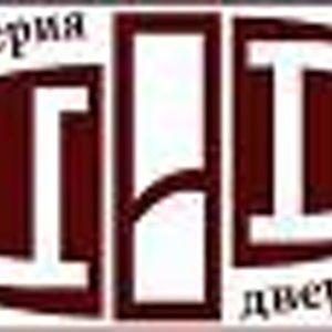 Империя Дверей, ООО