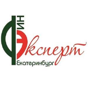 ФинЭксперт-Екатеринбург, ООО