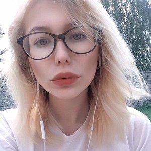 Александра Сухаревская