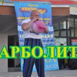 Arbolit Ug