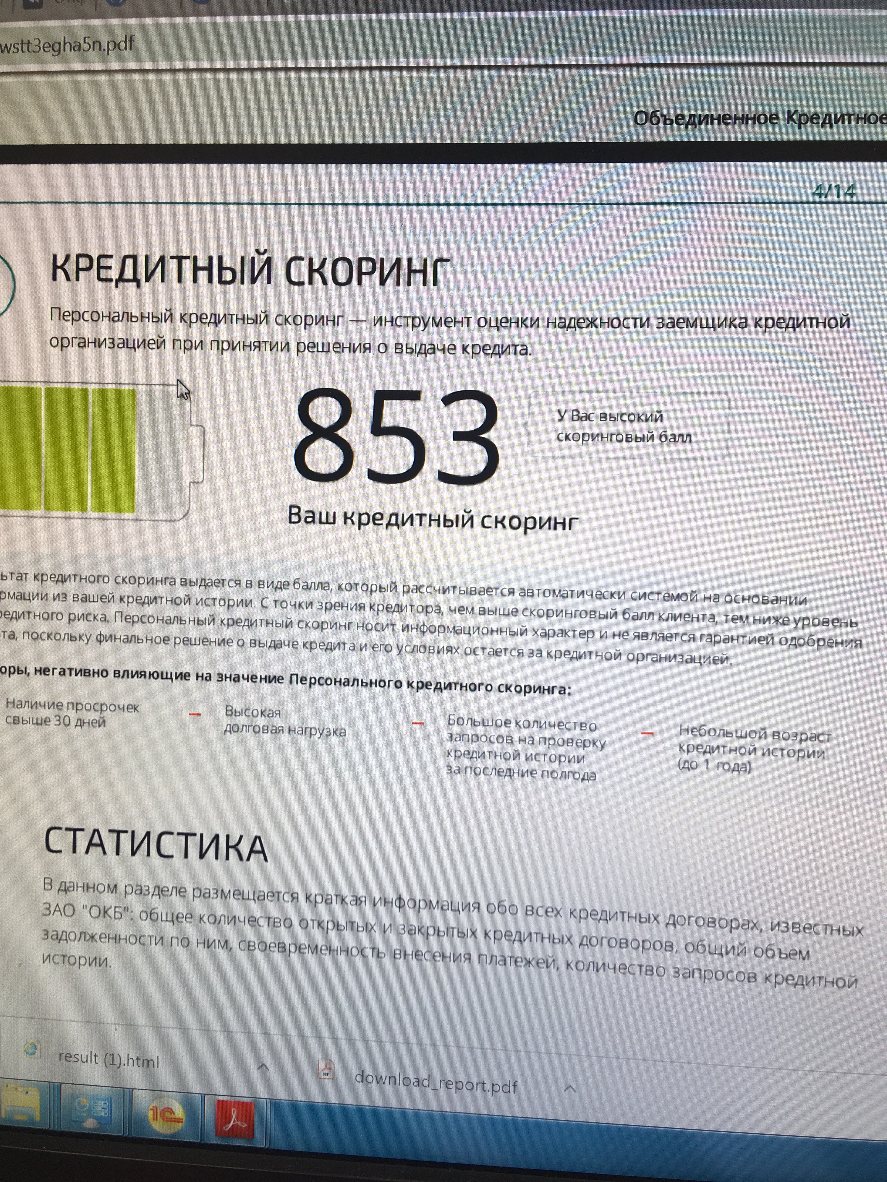 займы онлайн на карту с просрочками zaimyna-kartu.ru