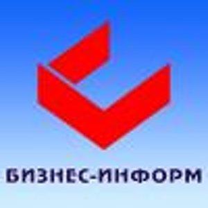 Бизнес-Информ, ООО