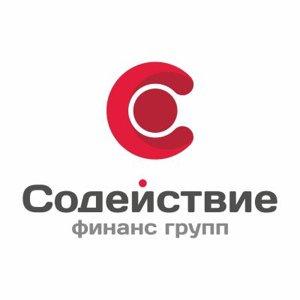 кредит под залог авто в новосибирске отзывы кредит 800000 на 5 лет