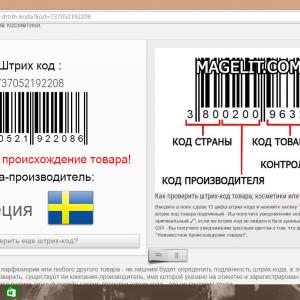 24parfum Интернет Магазин Красноярск