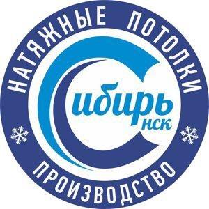 Сибирь-НСК